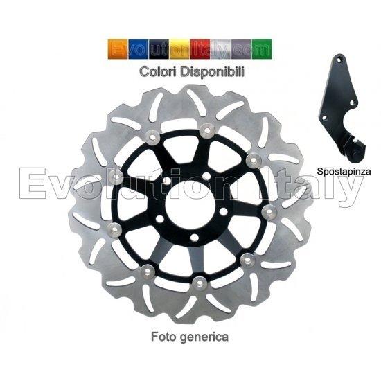 Disco Freno Anteriore per HONDA CR 125 E Margherita Baffato Semiflottante  Maggiorato Diametro 320 mm - DMBS-HND-TH810001
